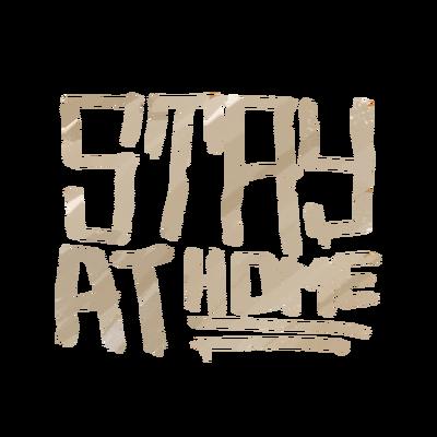 Оставайся дома большая