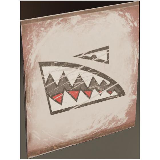 Акула Каракула
