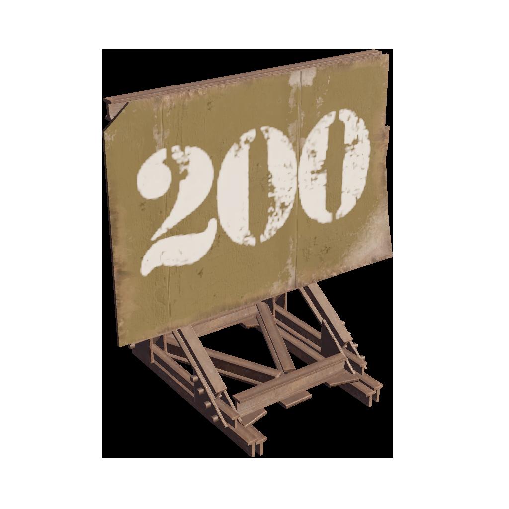 Военная отметка 200 м
