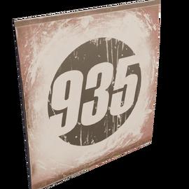 Номер 935.png