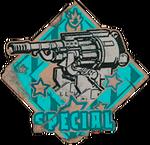 Владение особым оружием 3.png
