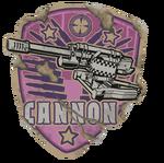 Владение пушками 4.png