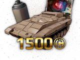 Набор Штурмовой отряд Браво-6