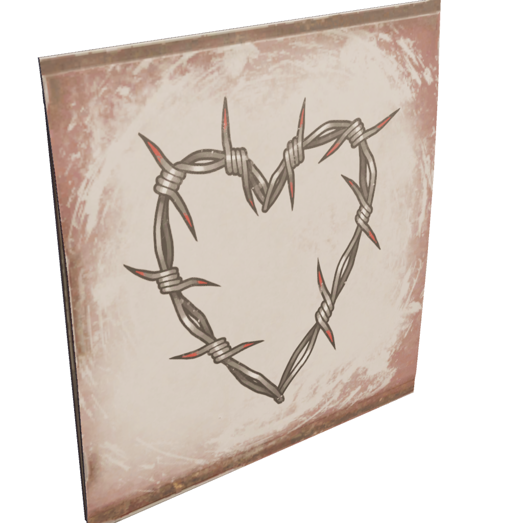 Жестокое сердце
