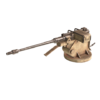 Icon Autocannon20mm.png