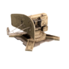 Icon RadarDetector.png