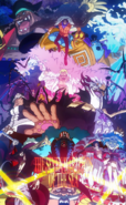 Seven Warlords of the Sea Anime Infobox