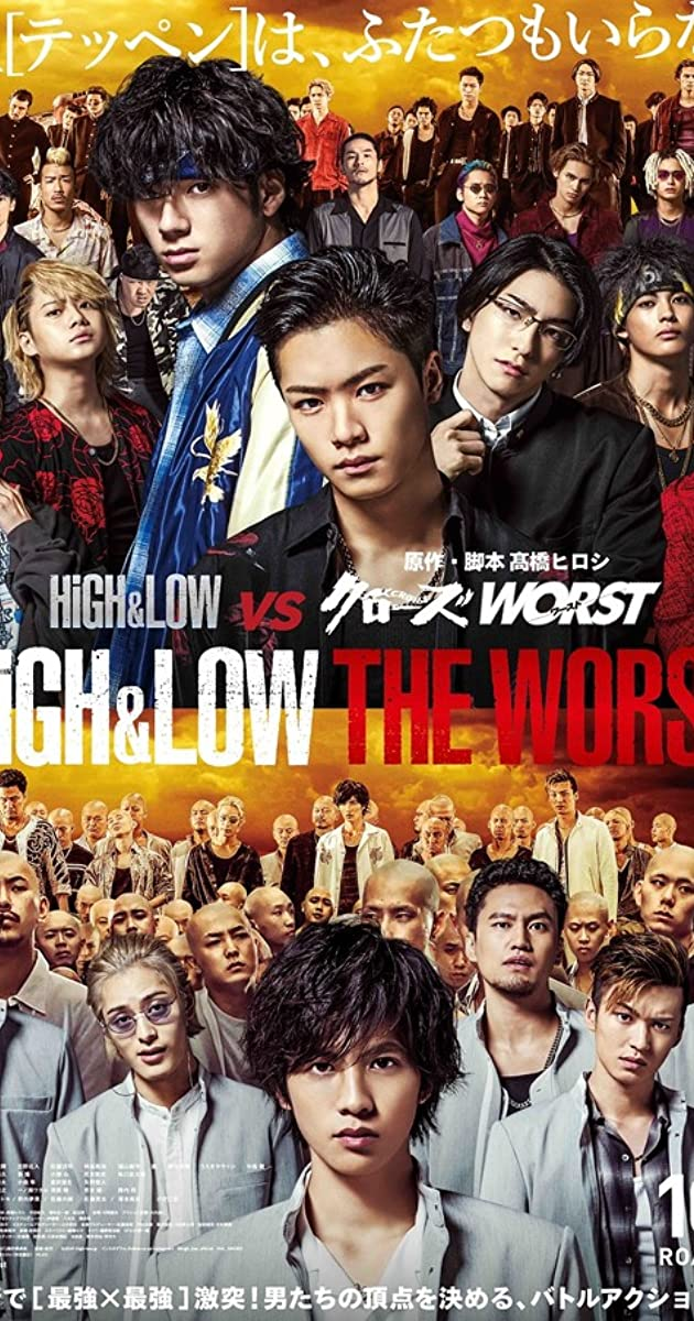 HiGH&LOW: THE WORST