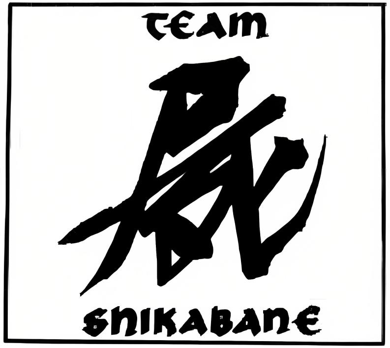 Shikabane