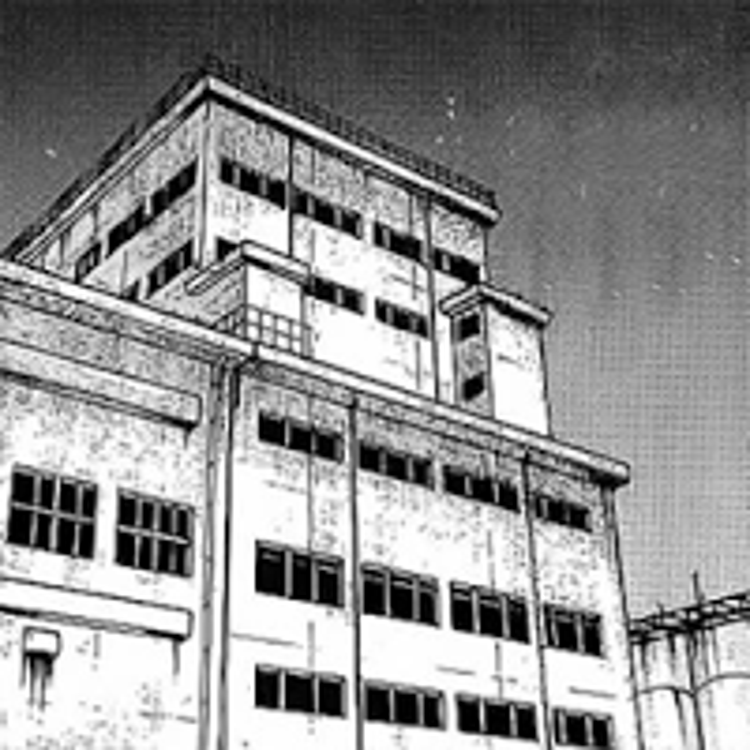 Nakazaki Factory
