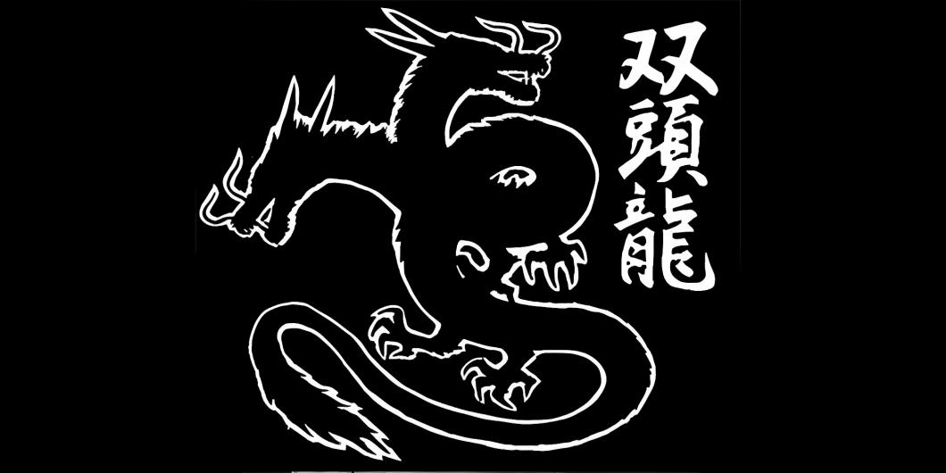 Double Heads Dragon