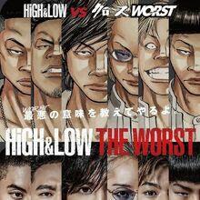 High Low The Worst Crows X Worst Wiki Fandom