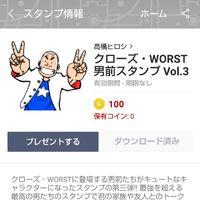 Released vol3 line.jpg