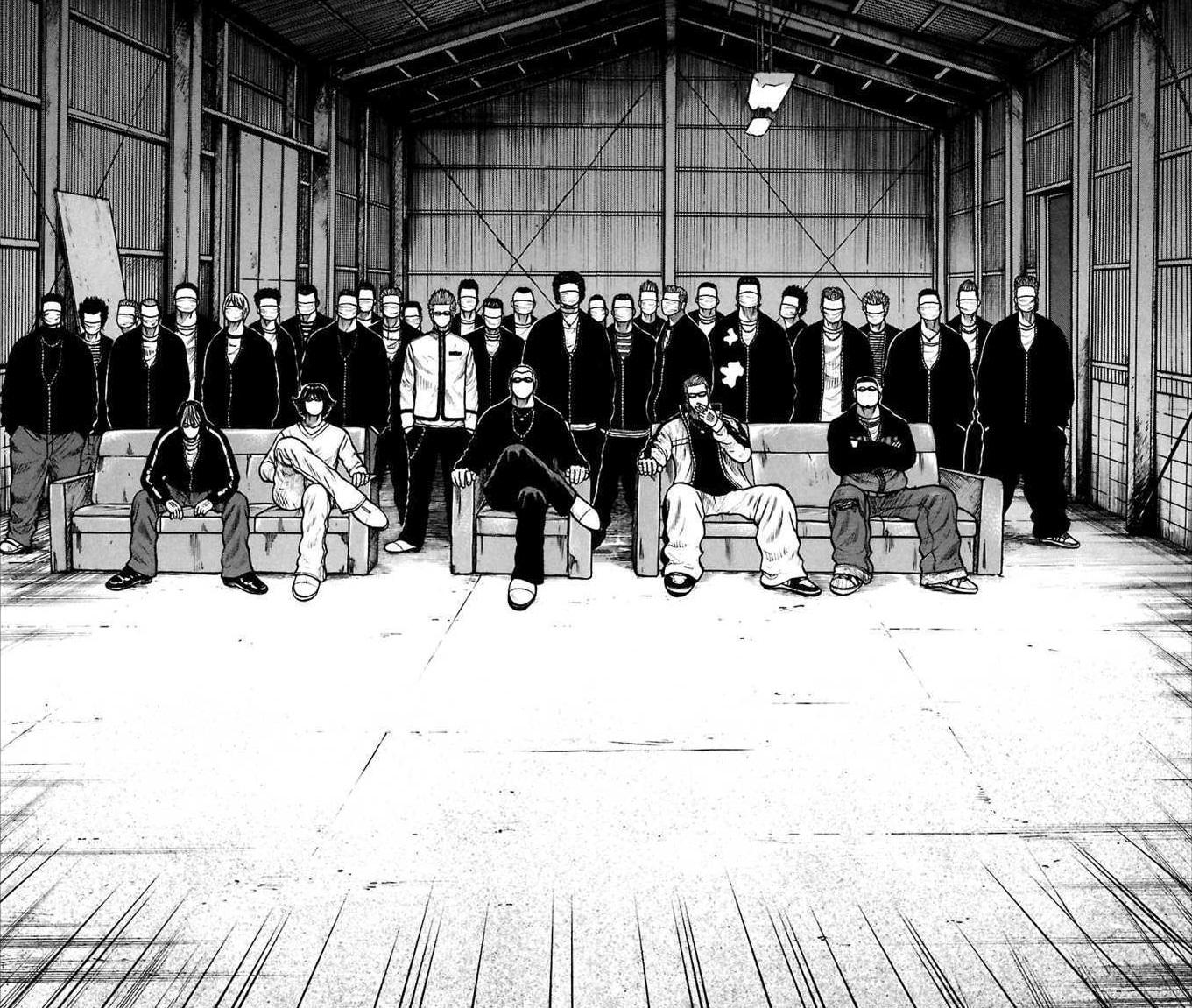 Amachi Army