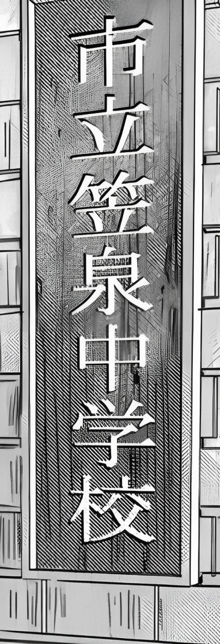 Ryuusen Mid