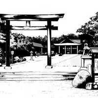 Gokuko Temple.png