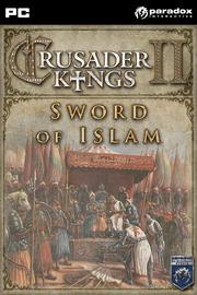Sword of islam.png