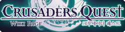 Crusaders Quest Wiki