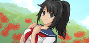 Ayano Friendzoned
