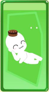 Cake Job