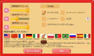 Cake Language