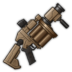 Multiple Grenade Launcher Icon.png