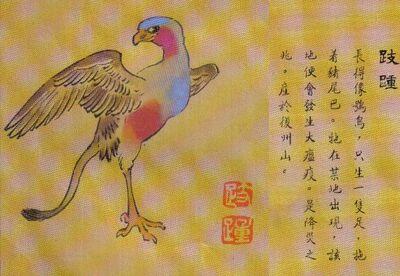 Qizhong.jpg