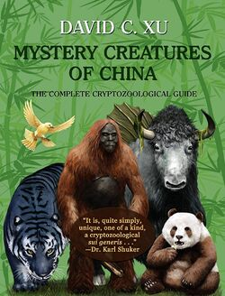 Mystery Creatures of China cover.jpg