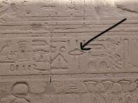 Ufo egypt.jpeg