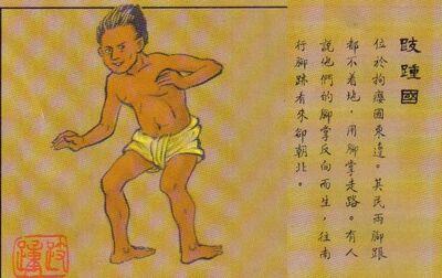 Qizhong Kingdom.jpg