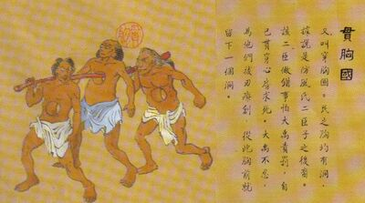 Guanxiong Kingdom.jpg
