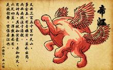 DiJiang-1.jpg
