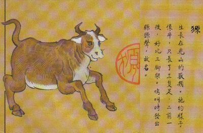 Huan ox.jpg
