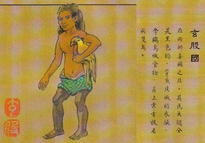 Xuangu Kingdom.jpg