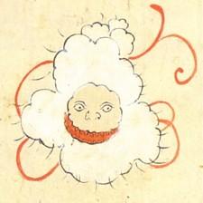 Haishaku