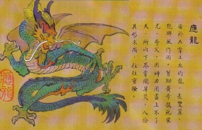 Yinglong.jpg