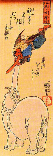 207px-Elephant catching a flying tengu.jpg
