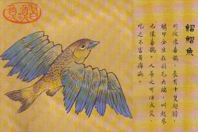 Xixiyu.jpg