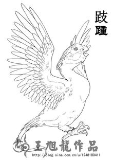 Qizhong-1.jpg