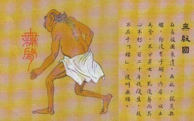 Wuqi Kingdom.jpg