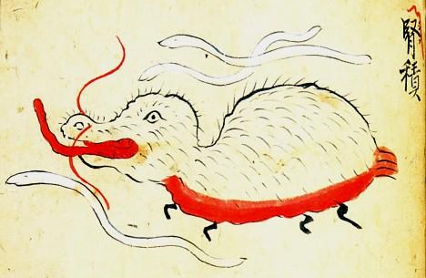Jinshaku