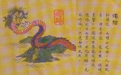 Zhuyin.jpg