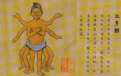 Sanshen Kingdom.jpg