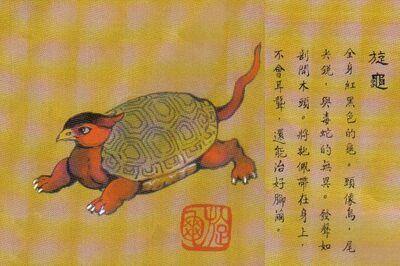 Xuangui-0.jpg