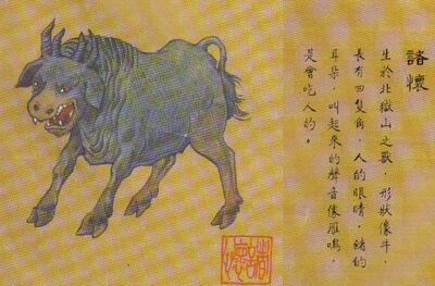 Zhuhuai.jpg