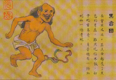 Heichi Kingdom.jpg