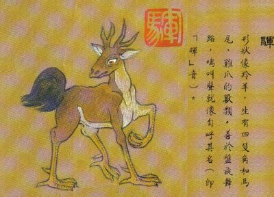 Huan Antelope.jpg