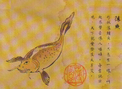 Baoyu.jpg