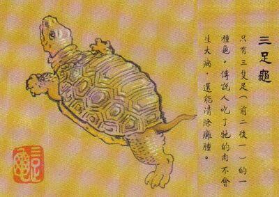 Sanzugui.jpg