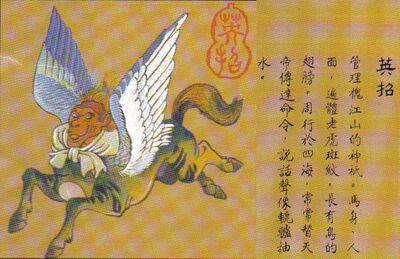 Yingzhao.jpg